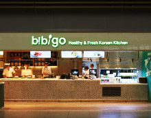 Incheon International Airport Departure Shop